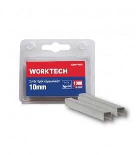 Συνδετήρες Καρφωτικών 10mm