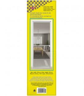 Σίτα Κιτ Πόρτας με Πλαίσιο 230x100cm