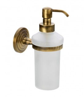 BRASS Dispenser
