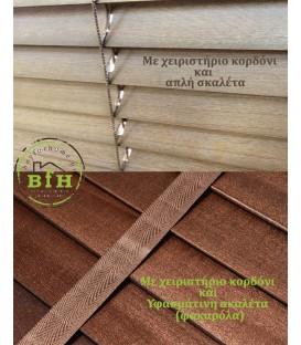 Ξύλινο Στορ No 3501-B Φυσικό 35mm