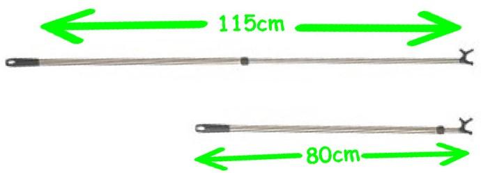 BuyforHome.gr Πτυσσόμενο μπαστούνι αλουμινίου για να κάνετε το κρέμασμα και το ξεκρέμασμα των ρούχων σας εύκολη υπόθεση. Διαστάσεις: Κλειστό 88cm / Ανοιχτό 115cm